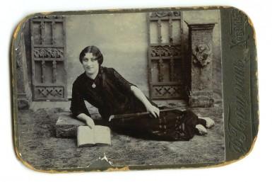 Anna Palevsky Shomsky